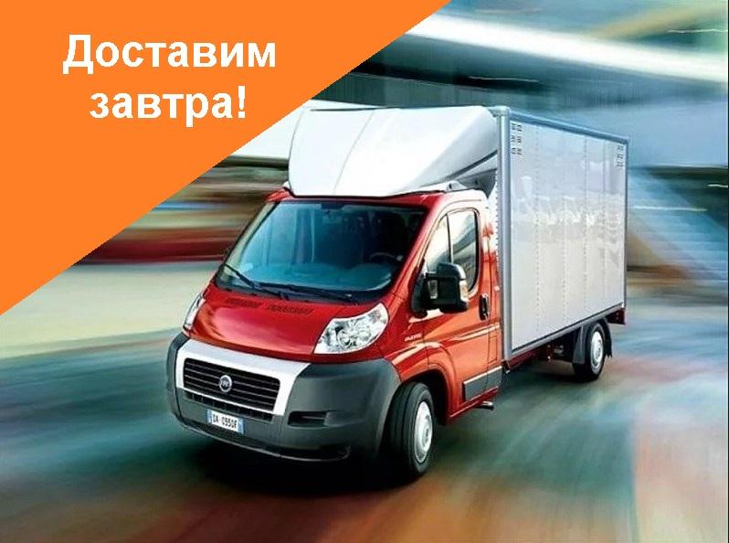 Доставка по Екатеринбургу